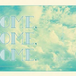 【狡槙】Home,Home,Home.