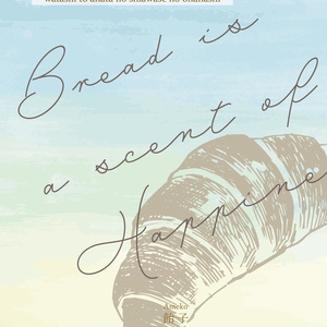 Bread is a scent of Happiness.