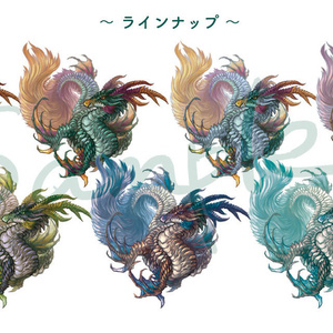 水棲竜のシール(3枚セット)
