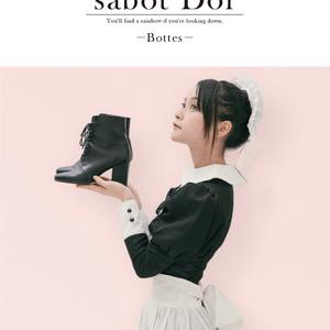 sabot D'or -Bottes-
