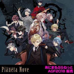 【数量限定販売】Pianeta Nove トレーディング缶バッジ