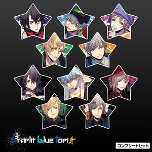 starlit blue topiaメタルバッジコンプリートセット