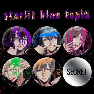 【販売終了】starlit blue topia ジャケットフォト トレーディング缶バッジ