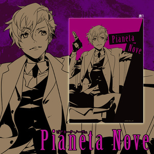 【販売終了】Pianeta Nove  Prologue Story Collection