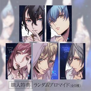 CD『Key Link Heart / シアワセのかぞえかた』