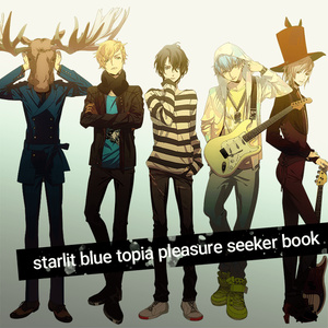 【予約受付】starlit blue topia pleasure seeker book