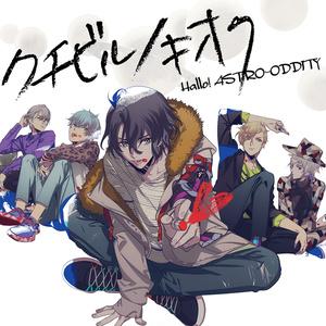 【予約終了】CD『クチビルノキオク / Hallo! ASTRO-ODDITY』