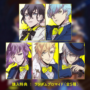 CD『KISS are ALRIGHT!! / セツナン』