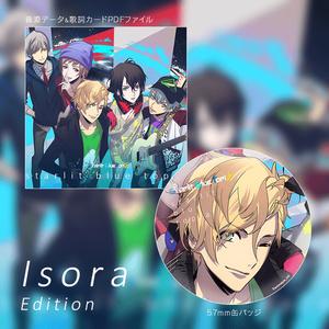 【受注終了】1stシングルリリース記念セット Isora Edition