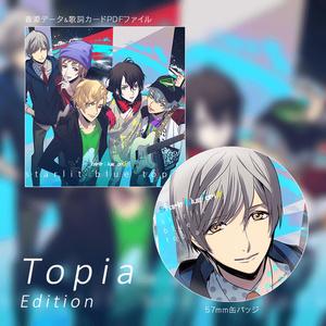 【受注終了】1stシングルリリース記念セット Topia Edition