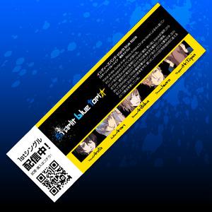 【無料DL】1Day Trial Listening Partyチケット風カードデータ