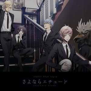 【受注終了】2ndシングルリリース記念セット Topia Edition