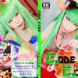期間限定ダウンロード版のみ C.ODE C.COS