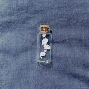 小瓶 3くらげ