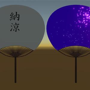 花火の団扇