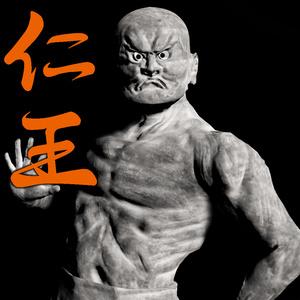 3Dモデル「仁王」吽形