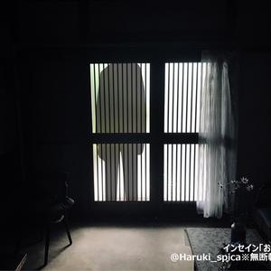 【インセイン・シナリオ】お迎えさん