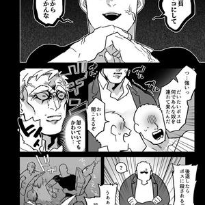 紙版【ぼにふぁみ】ヨメヲカエセ