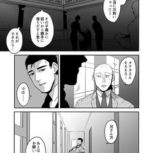 DL版【ぼにふぁみ】
