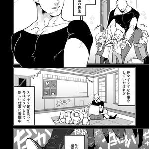 DL版【ぼにふぁみ】ヨメヲツカマエタ