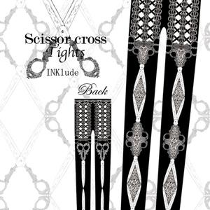 【鋏】Scissor cross