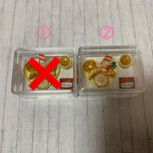 ミニチュア 朝食set 黄色 ※各1点もの