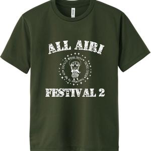 『愛理フェス』Tシャツ!