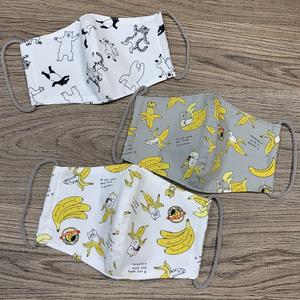 布マスク【白黒動物柄・バナナ猫柄2種】
