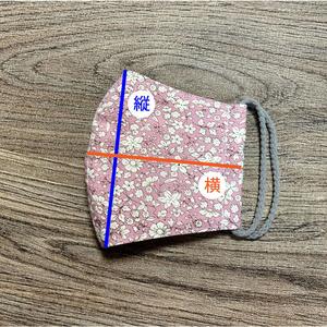 布マスク【花柄3種】