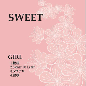 SWEET シングル 『GIRL』