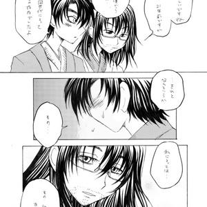 増山さんと羽内さんがキスするまでの2、3のプロセス