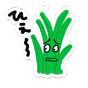 ひぇ~な雑草 アクリルキーホルダー