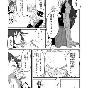 【キルラキル本】&流子