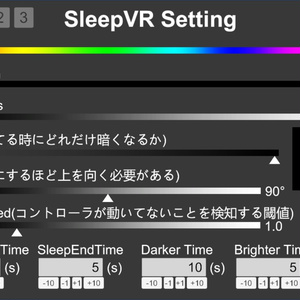 SleepCheckVR