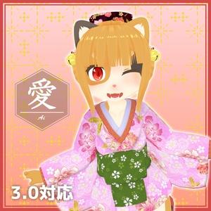【三毛猫アバター】あい