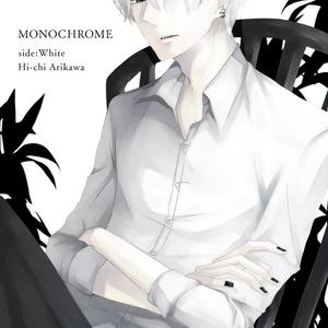 MONOCHROME(コラボポスター)