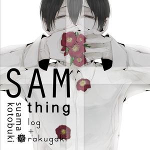 ログ+落書き本《SAMthing》
