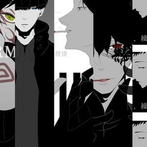 Black(写真セット)