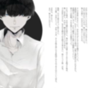 黒髪×創作男子本《MONOCROME.sideB》