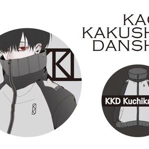 缶バッチセット《KKD》(57mm×1+38mm×1)