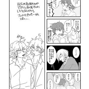 【HTF擬人化】ジューン・バッド