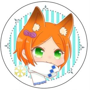 お狐マフラー缶バッジ(ゆうた)