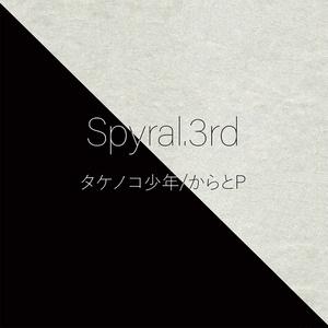 Spyral.3rd