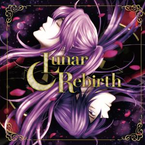 Lunar Rebirth【Bタイプ】