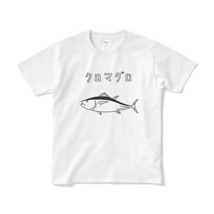 クロマグロ ゆるい魚イラストTシャツ
