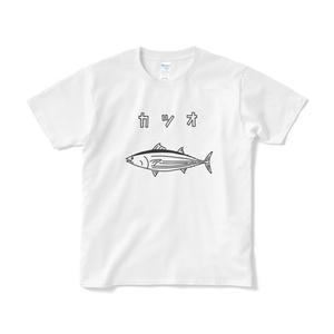 カツオ ゆるい魚イラストTシャツ