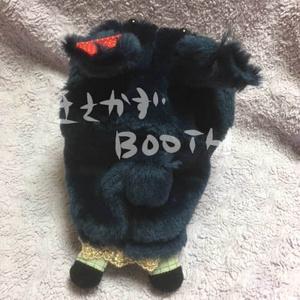 うさぎさんフード付きマント(黒)