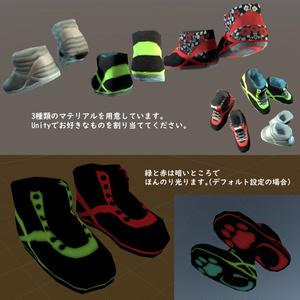 【VRchat想定】肉球スニーカー