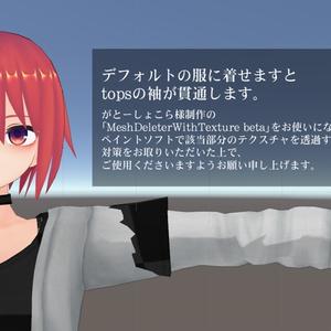 【Tellaちゃん用】シンプルロングカーディガン