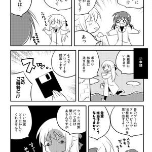 サクラのアトリエ総集編1~9巻